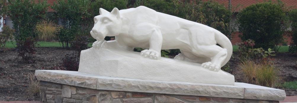 Campus Lion Shrine