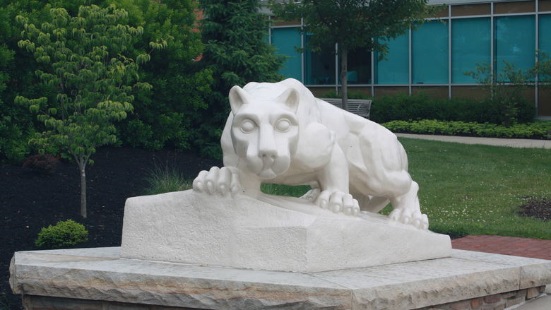 The Penn State DuBois Lion Shrine
