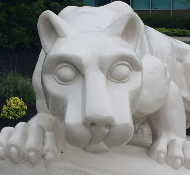 Lion Shrine at Penn State DuBois